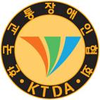 한국교통장애인협회 로고